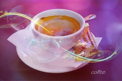 coffee-615135__340