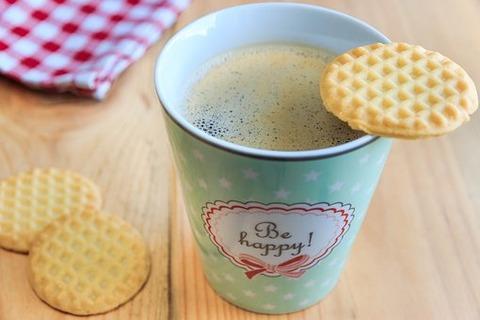 coffee-1587080__340