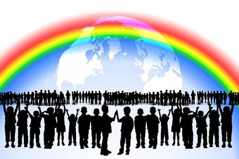 rainbow-84829__340